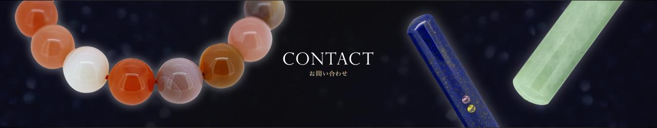 main-contact_02